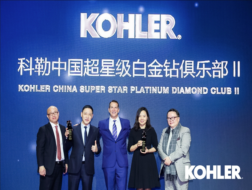 敢梦2019betway必威西汉姆联中国经销商大会再次刷新金屋速度!